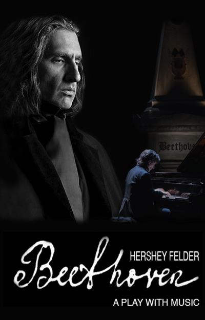 BTG Benefit: Live from Florence, Italy Hershey Felder: Beethoven