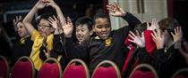 Key Stage 1 Schools' Concert: A Blast of Brass