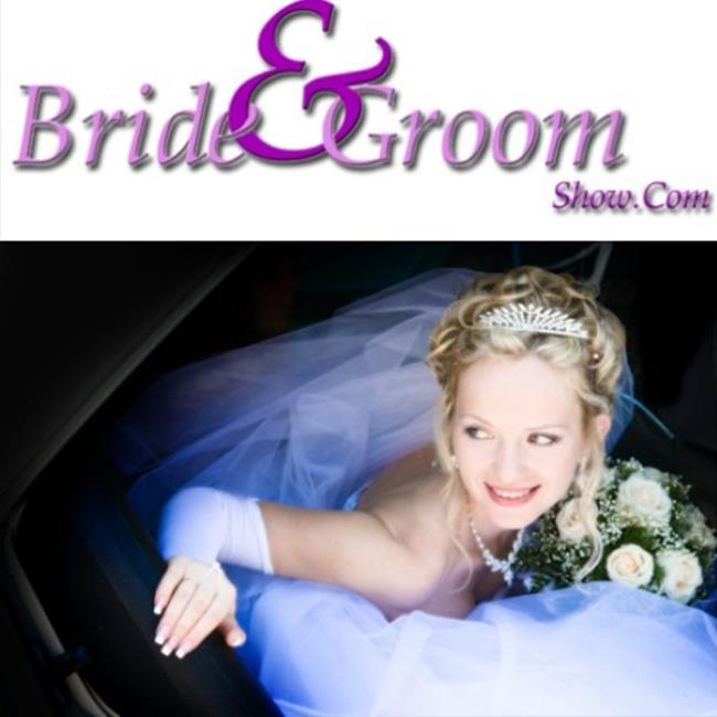 Cheltenham Bride and Groom Show