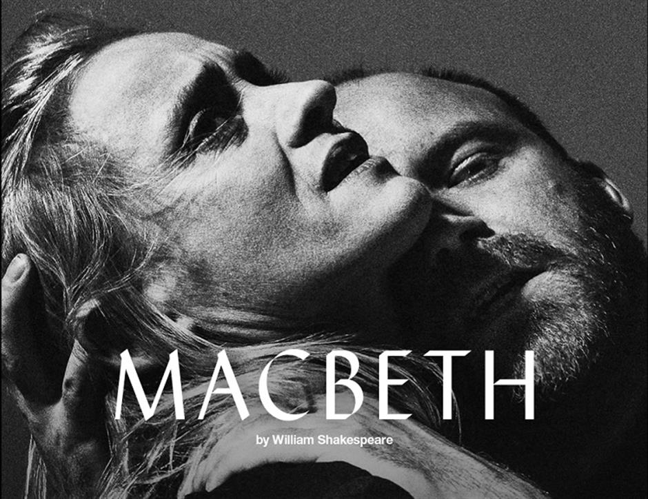 Macbeth (NT Encore)