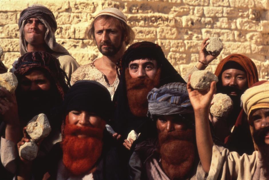 Monty Python's Life of Brian (1979)