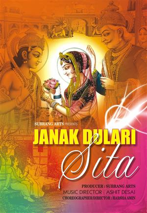 Janak Dulari Sita