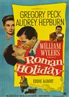 Cinema: Roman Holiday