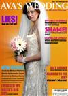 Ava's Wedding - An English Tragedy