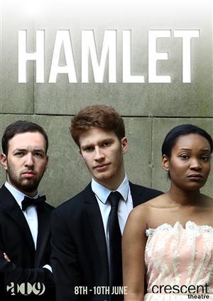 Hamlet - Article 19, 2017
