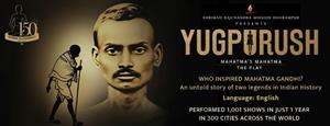 Yugpurush - Mahatma's Mahatma