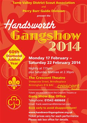 Handsworth Gang Show 2014