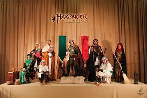 The Harbinger of Hussain