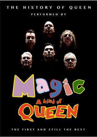 Magic: A Kind of Queen