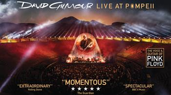 David Gilmour Live at Pompeii [12A]