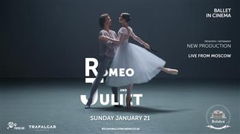 Bolshoi Ballet: Romeo and Juliet (2018) [12A]