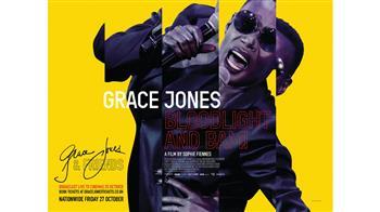Grace Jones: Bloodlight & Bami - Live with Friends [15]