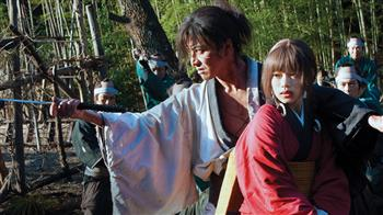 Blade Of The Immortal [18]