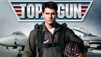 Top Gun [12]