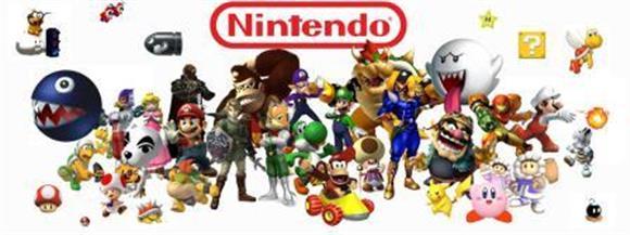 Nintendo Gaming Tournament & Streetpass Event