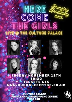 Here Come The Girls Thumbnail image