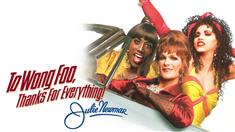To Wong Foo, Thanks for Everything, Julie Newmar Thumbnail image