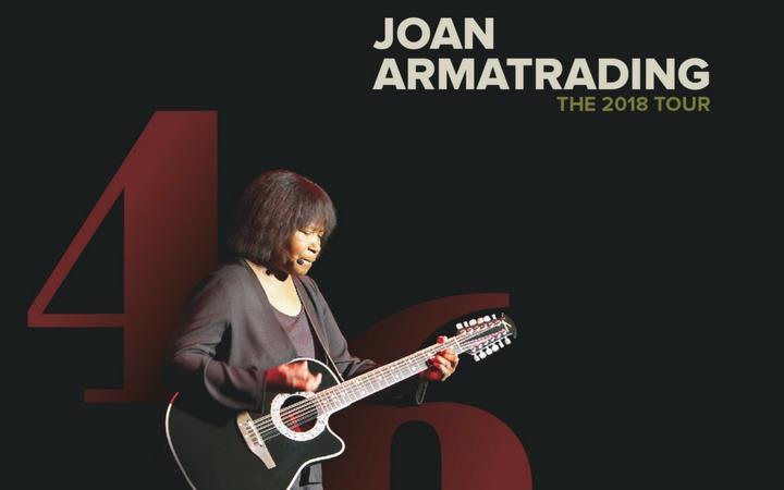 Joan Armatrading image