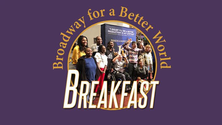 Broadway for a Better World Breakfast