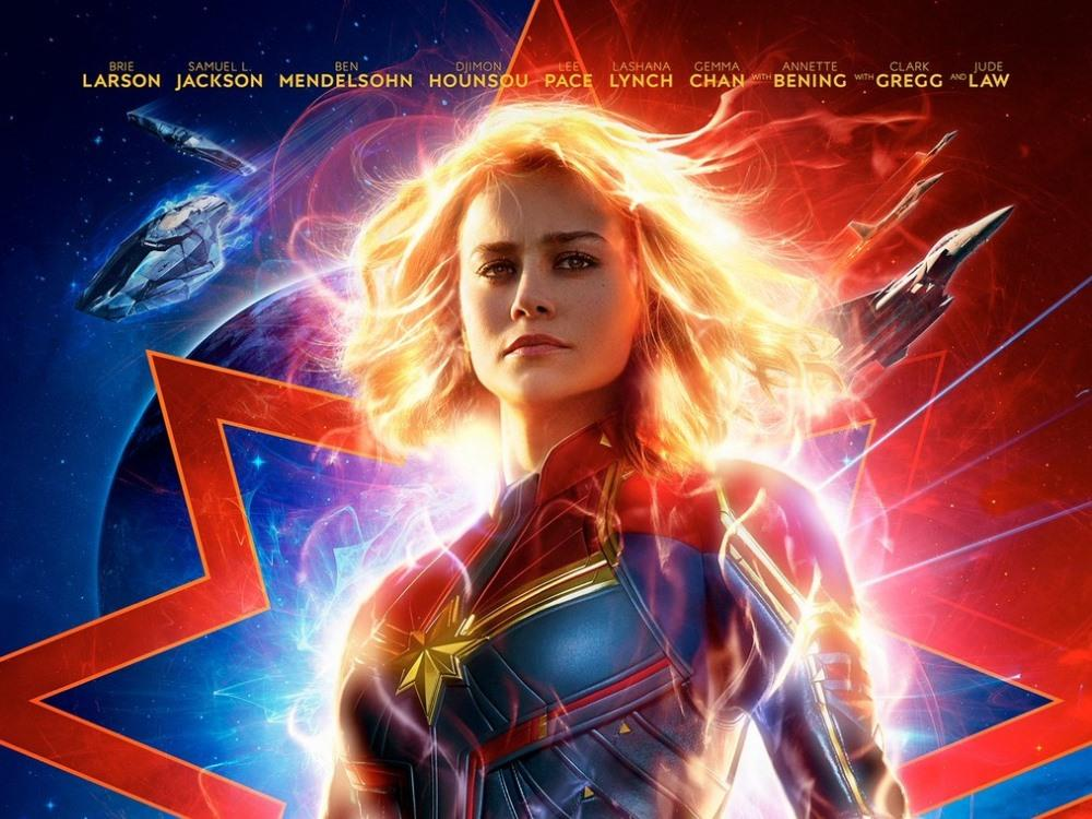 Main image for Captain Marvel (12A)