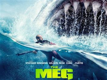 Featured image for The Meg (12A)