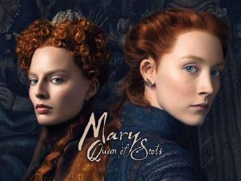 Featured image for Mary Queen of Scots (15)