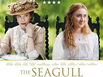 Featured image for The Seagull (12A)