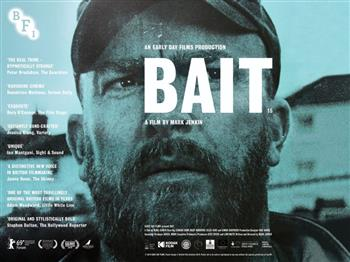 Featured image for Bait (15)