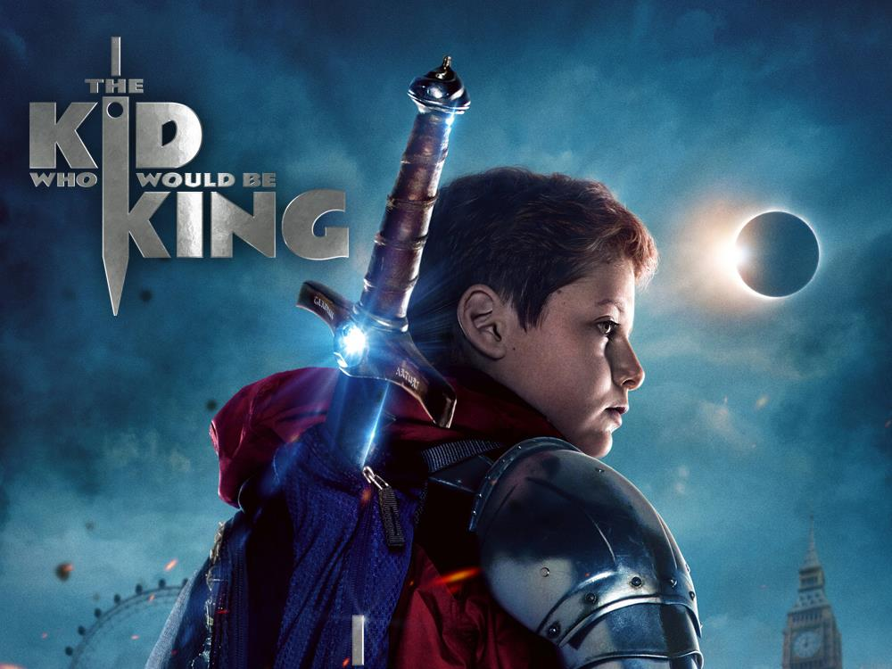 SMP: The Kid Who Would Be King (PG) cover image