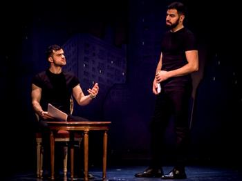 Featured image for Accession – a rehearsed reading
