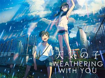 Featured image for Weathering With You (12A)