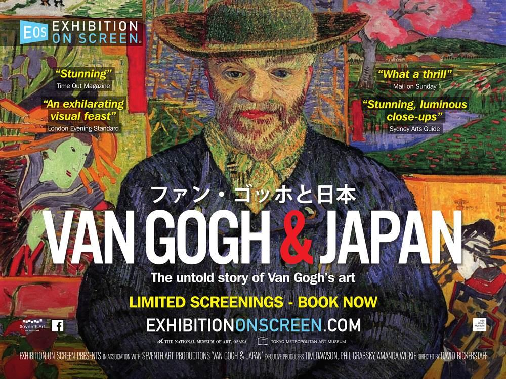 Main image for EOS: Van Gogh & Japan (12A)