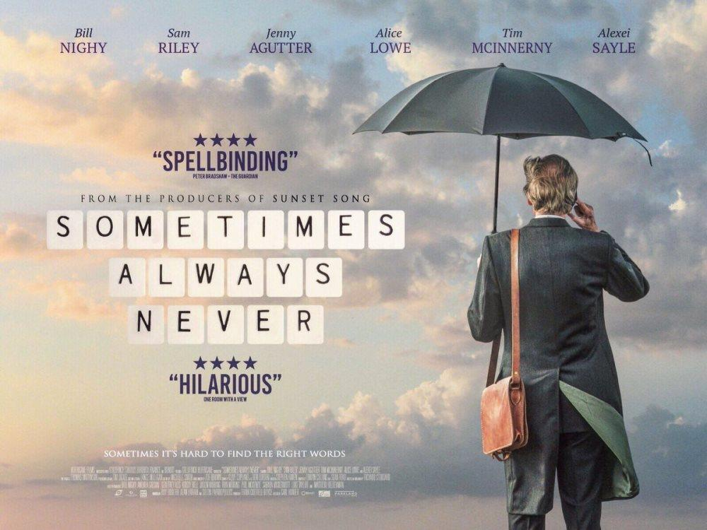 Sometimes Always Never (12A) cover image