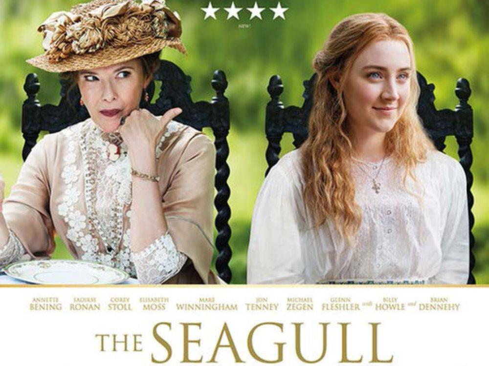 The Seagull (12A) cover image