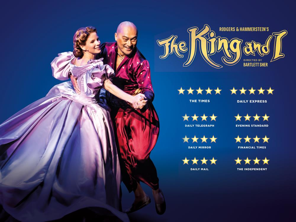 The King and I: From The London Palladium (12A) cover image