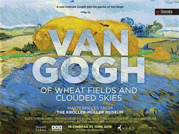 Featured image for Van Gogh – Of Wheat Fields and Clouded Sky (12A)