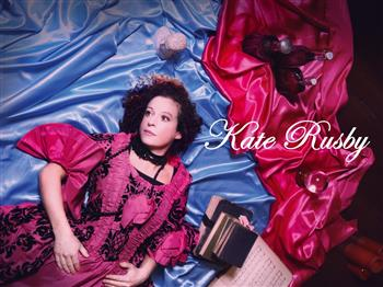 Featured image for Kate Rusby