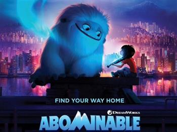 Featured image for SMP: Abominable (U)